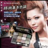 Limited Edition Suki Makeup Pallette